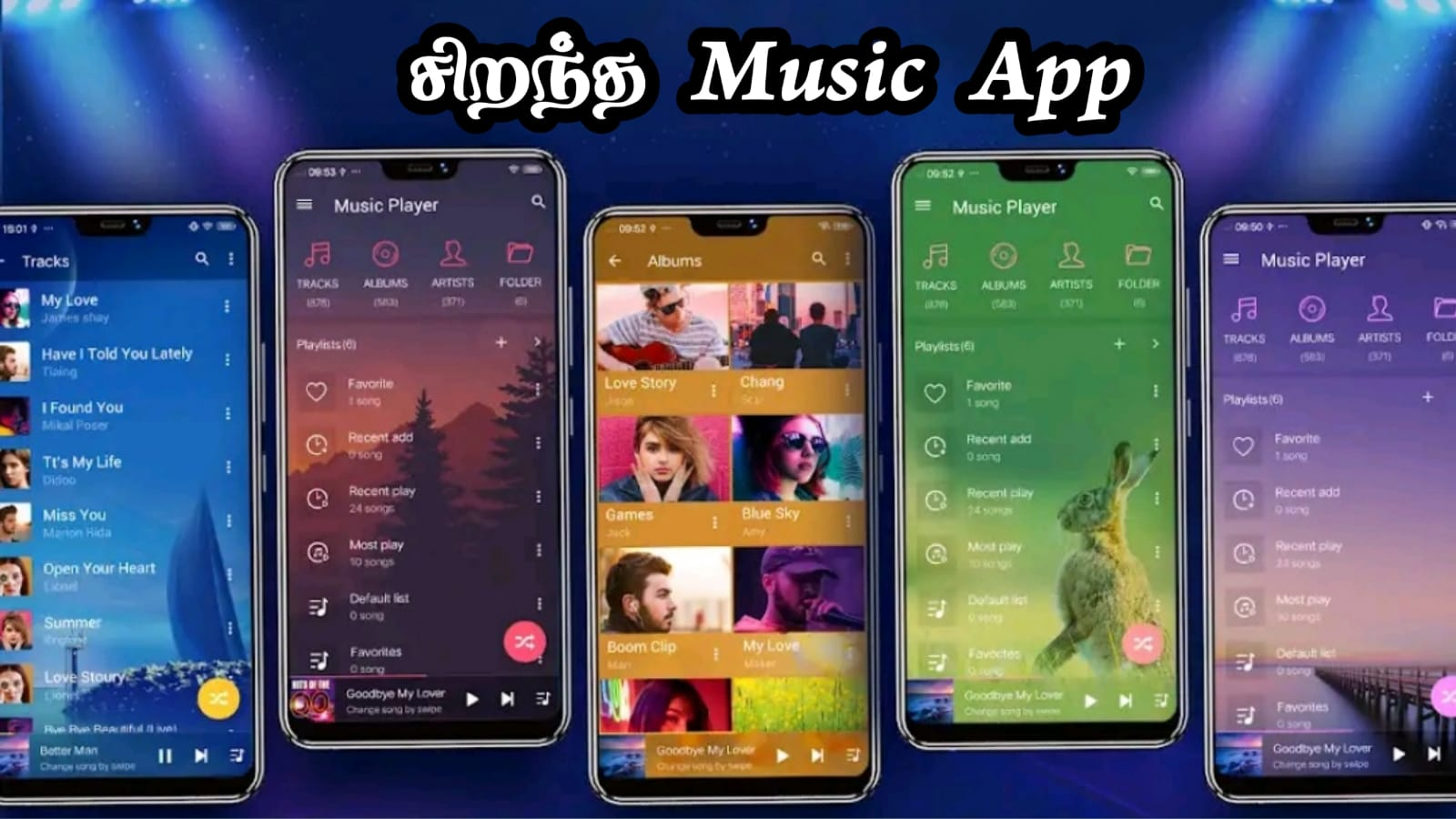 Music Player App Free Download