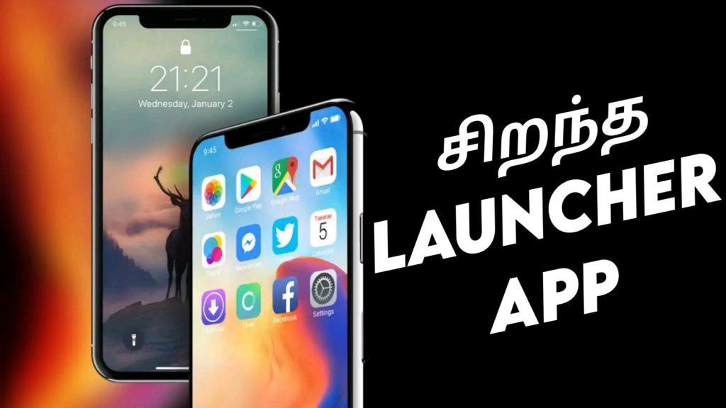 Launcher App Free Download