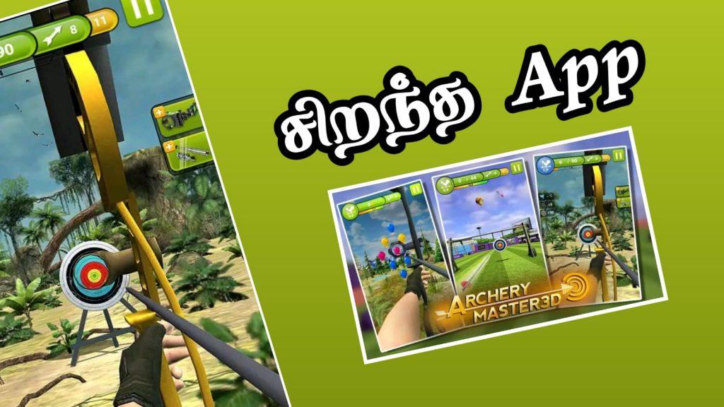 3D Archery Master App Free Download