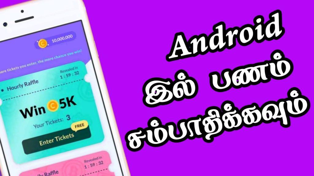 Cash Earn App Free Download