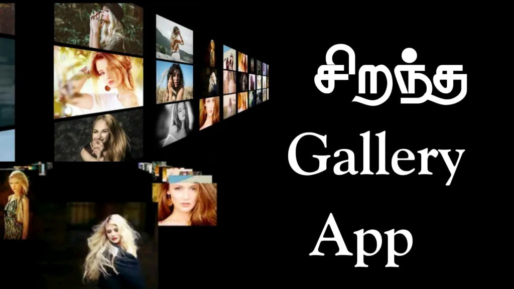 Gallery Photo And Video Saver App