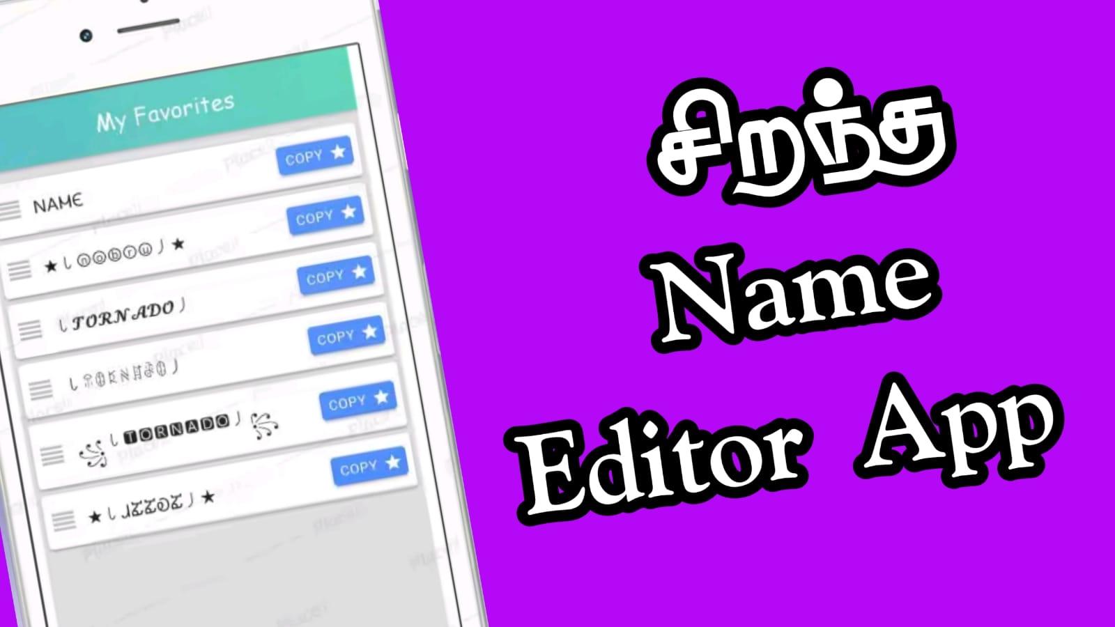 Name Creator App Free Download