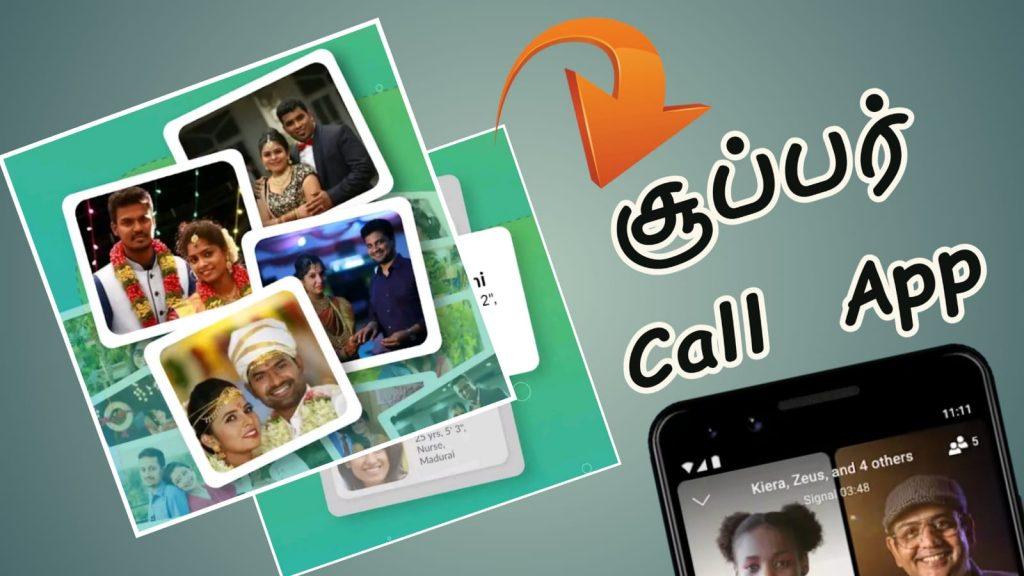 Tamil Matrimony App Free Download
