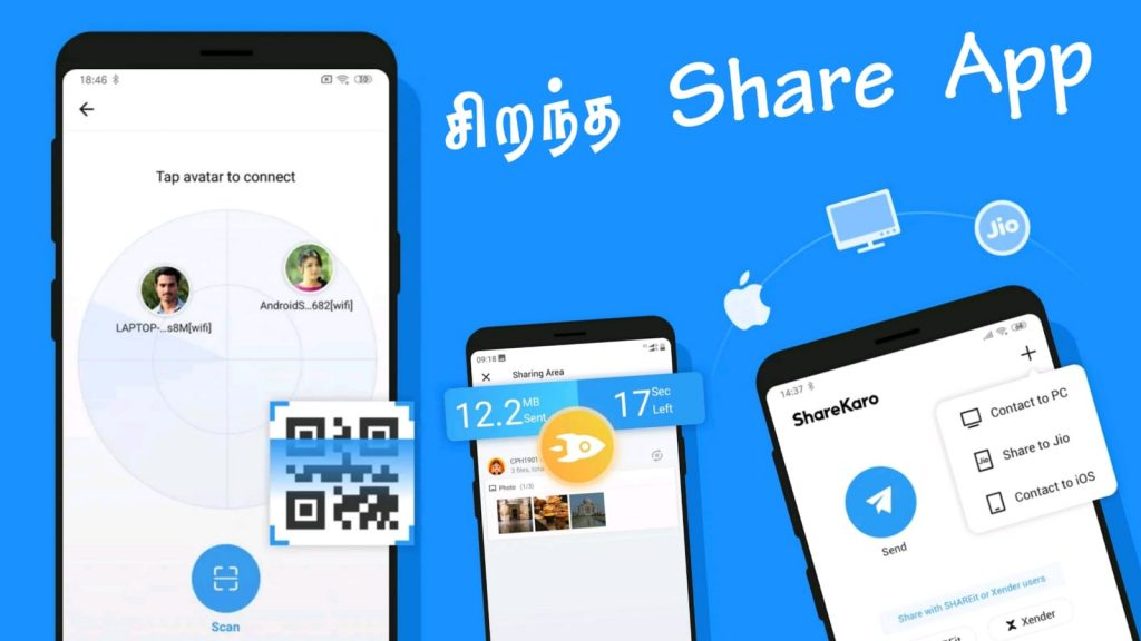 File Data Share App Free Download