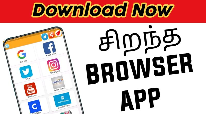 Lanka browser App Free Download