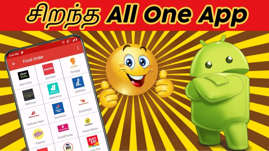 All In One App Free Download