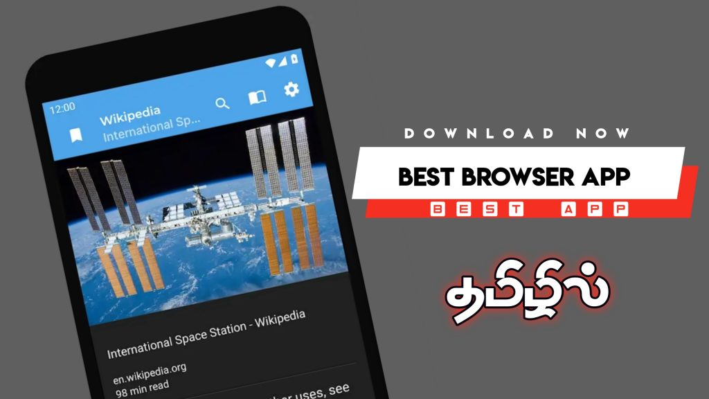 Lite Browser App Free Download