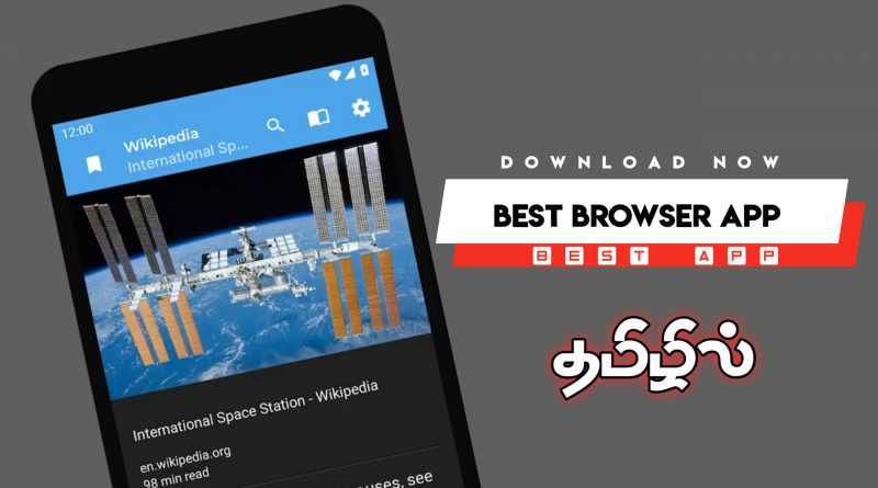 Lite Browser App Free Download