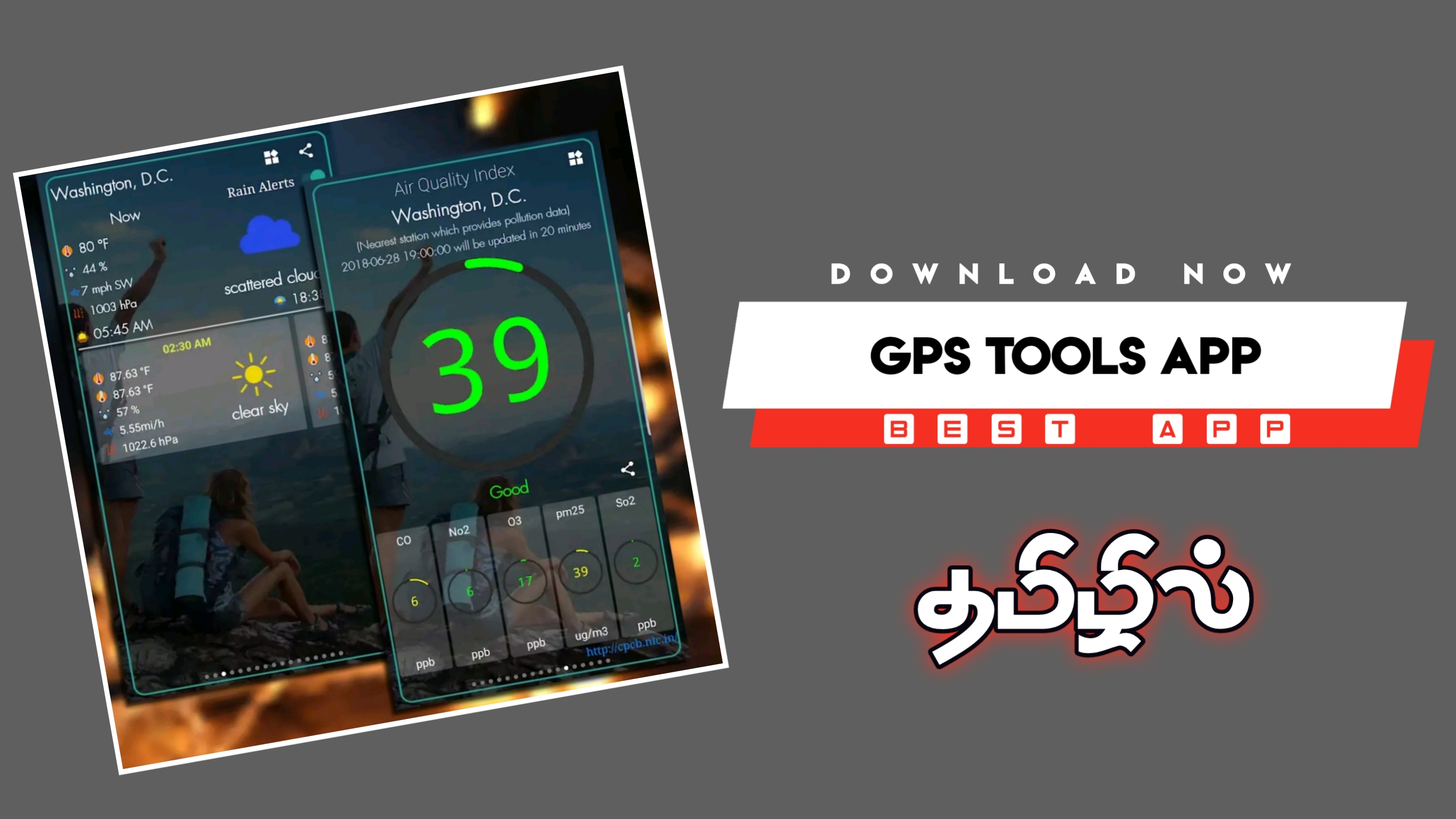 GPS Tools App Free Download