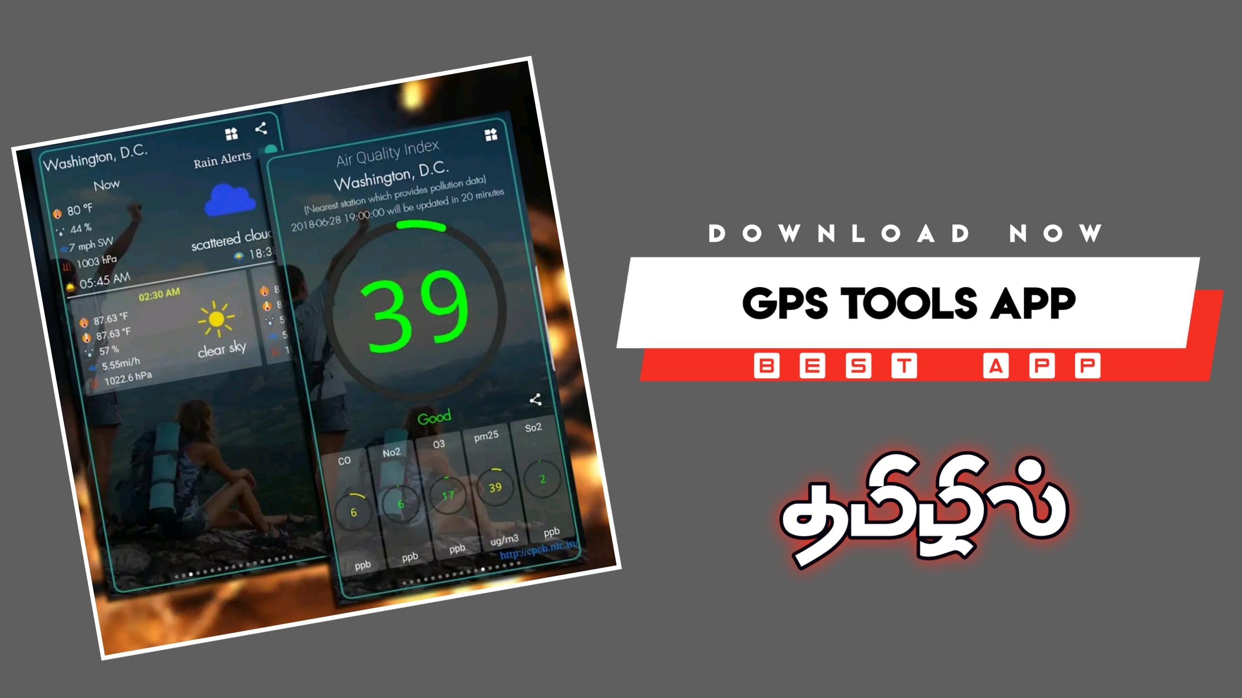 GPS Tools App Free Download