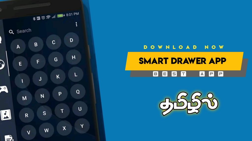 Smart Drawer Lock App Free Download