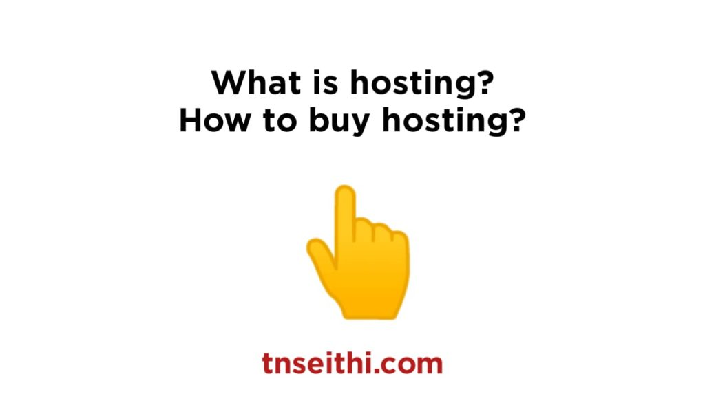 What is hosting? How to buy hosting?