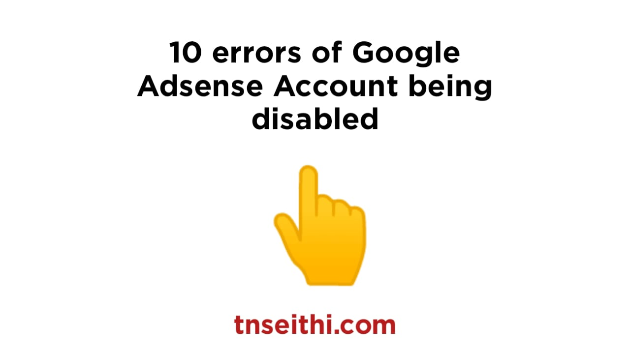 10 errors of Google Adsense Account being disabled