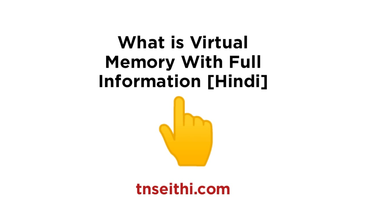 What is Virtual Memory With Full Information [Hindi]